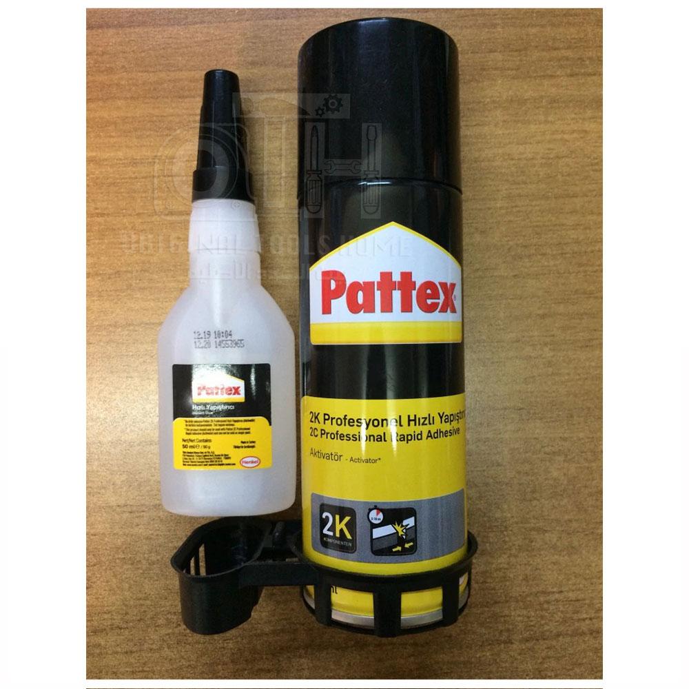 لاصق سريع باتكس 200 مل + 50 مل باتكس - Pattex